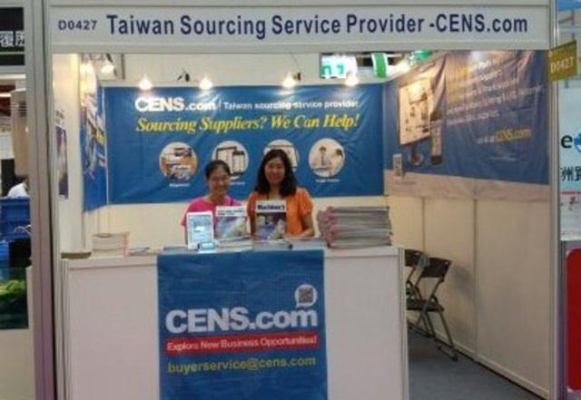TAIPEI PACK - Taipei International Packaging Industry Show