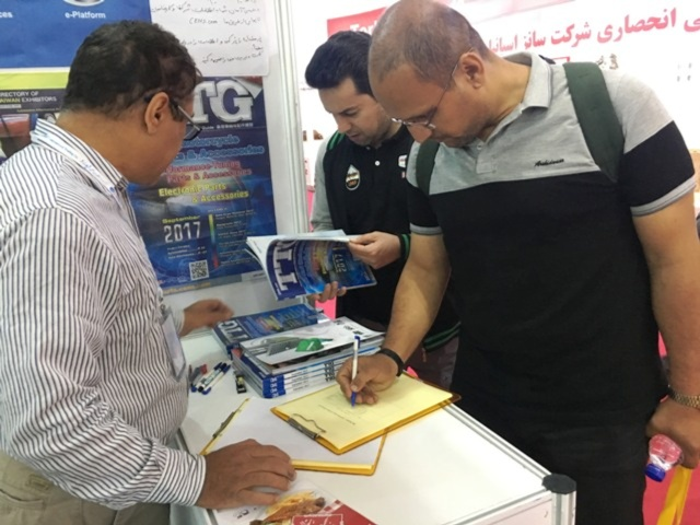 Iran AutoParts Exhibition