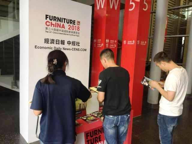 China International Furntiure Expo