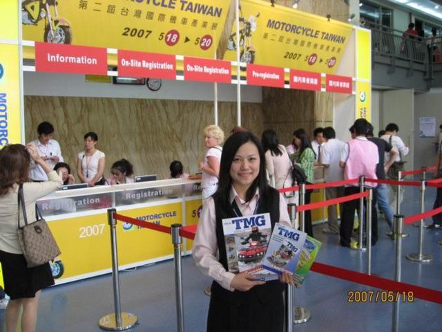 Motorcycle Taiwan - Taiwan International Motorcycle Show