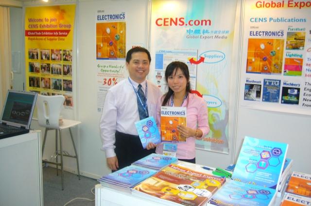 TAITRONICS - Taipei International Electronics Show