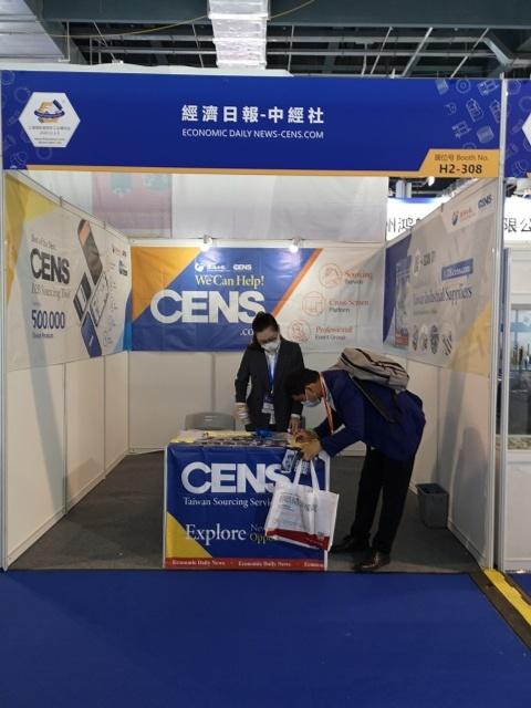 上海国际紧固件工业博览会