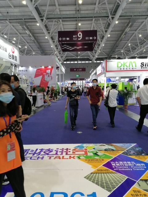 中国(深圳)国际塑料橡胶工业展