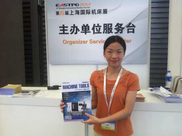 EASTPO - Shanghai International Machine Tool Exhibition