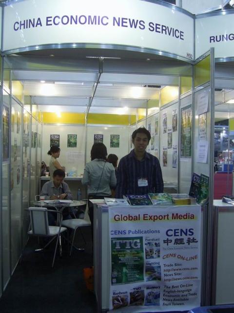 AUTOMEC-International Auto Parts, Equipment and Services Trade Fair