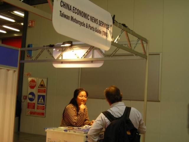 EICMA - International Motorcycle Exhibition Milan Fair