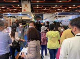 台北国际建材家具大展