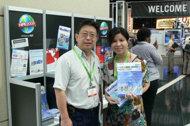 NPE2015 - The International Plastic Showcase