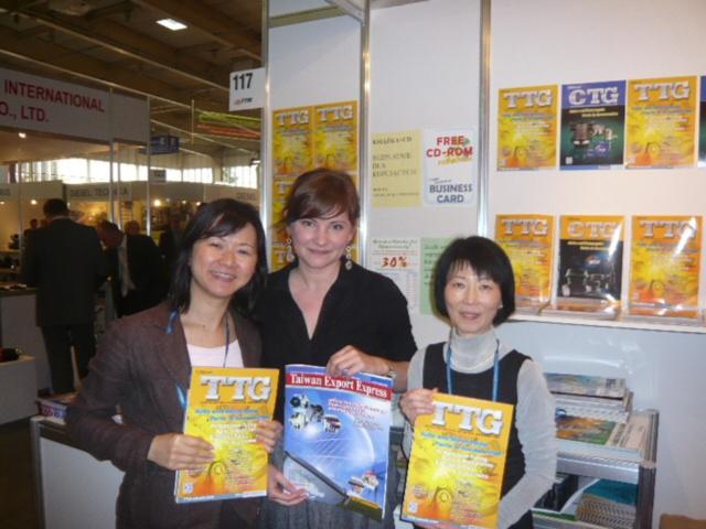 TTM Automotive Technology Fair