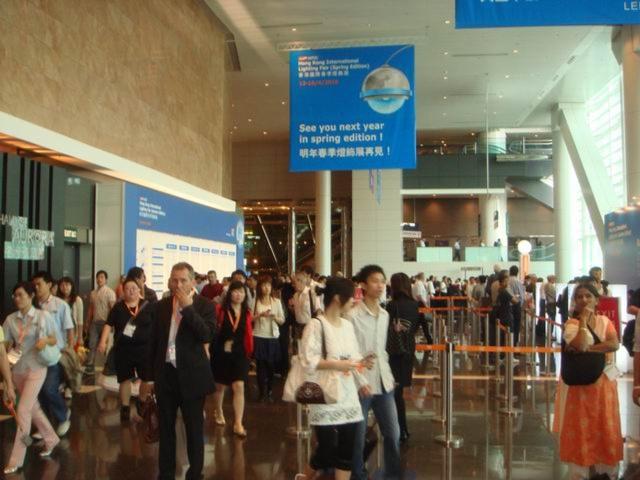Hong Kong International Lighting Fair (Autumn Edition)