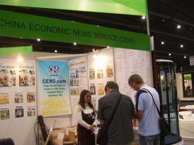 Thailand Int`l Furniture Fair (TIFF / ida)