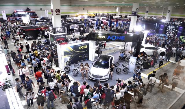 Auto Salon Seoul