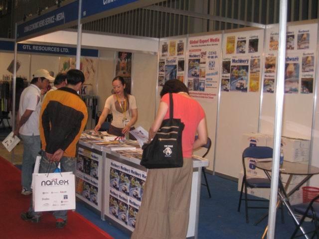 VTG - Vietnam Int`l Textile & Garment Machinery Exhibition