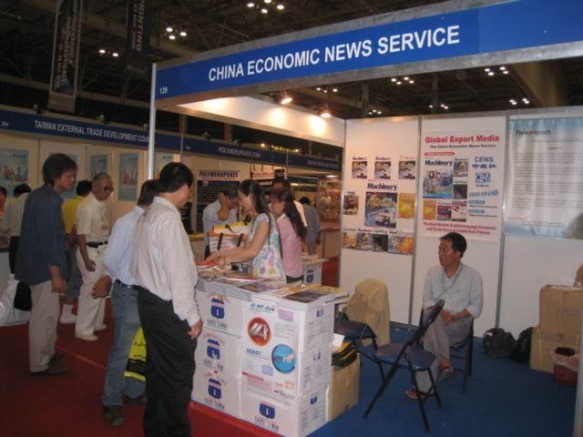 VIETNAM PLAS (HCMC) - Vietnam International Plastics & Rubber Industry Exhibition