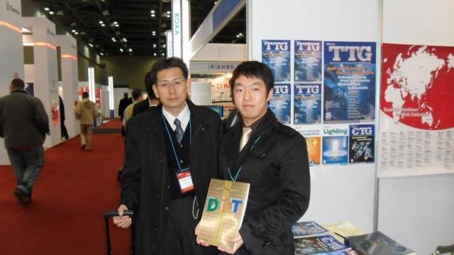 KOAA - Korea Auto Parts & Auto-related Industries Show