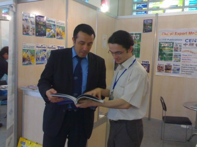 Automechanika Istanbul - International Trade Fair for Automotive Manufacturing, Distribution and Repair