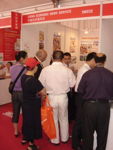 Kitchen & Bath China - International Exhibition for Kitchen and Bath Equipment