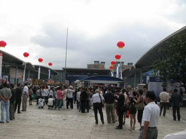 China Import & Export Fair, Kunming