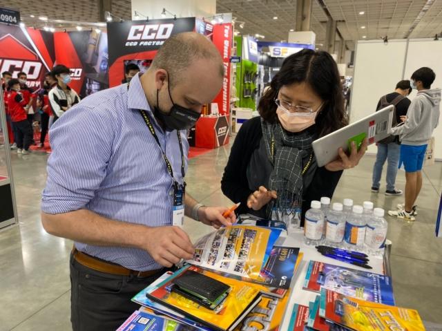台北国际汽车零配件展