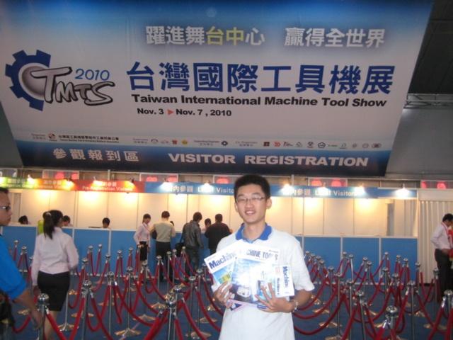 TMTS - Taiwan Machine Tool Show