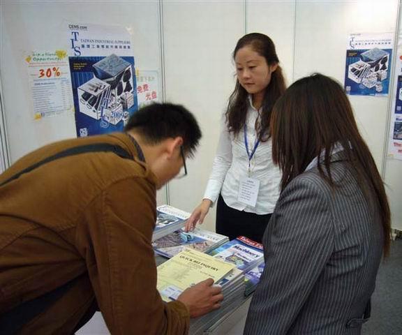 China International Industry Fair (CIIF)