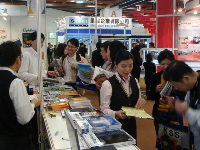 TILS - Taiwan International Lighting Show