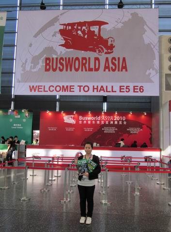 Busworld Asia (Shanghai)