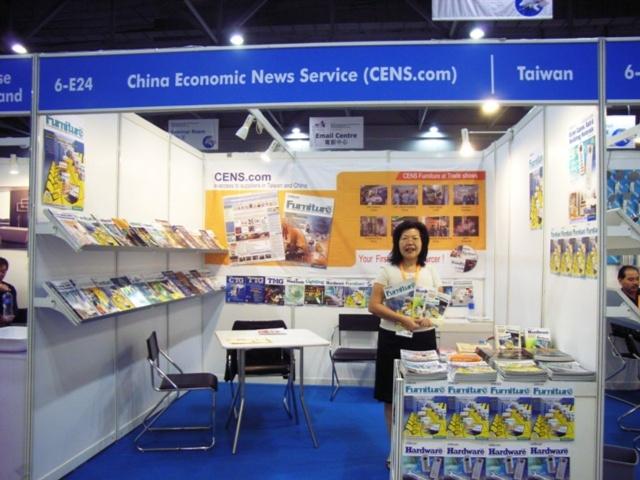 Hong Kong International Building and Hardware Fair