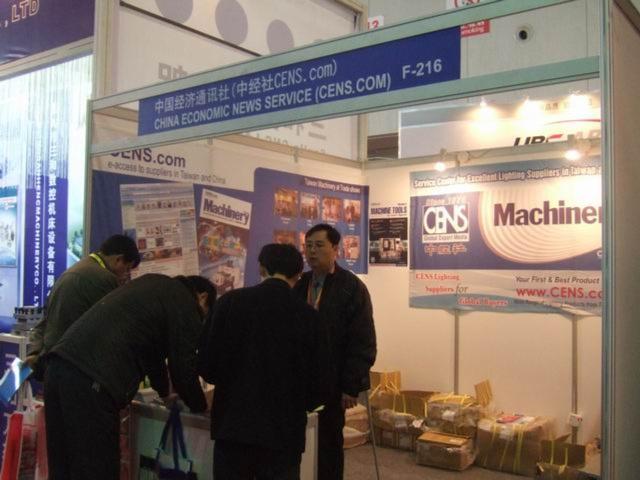 CCMT - China CNC Machine Tool Fair