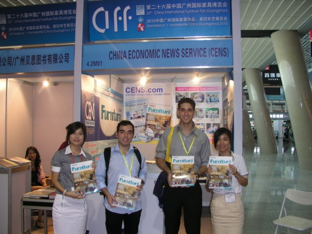 CIFF - China International Furniture Fair (Guangzhou) (Home Furniture) (Autumn)