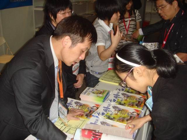 CIIF-China International Industrial Fair