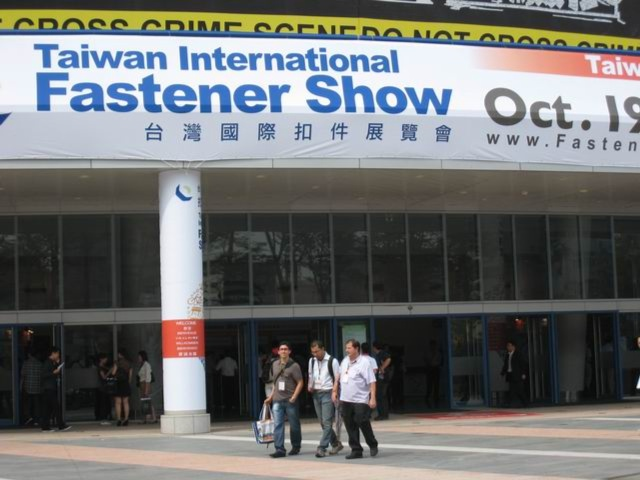 Taiwan International Fastener Show (Kaohsiung)