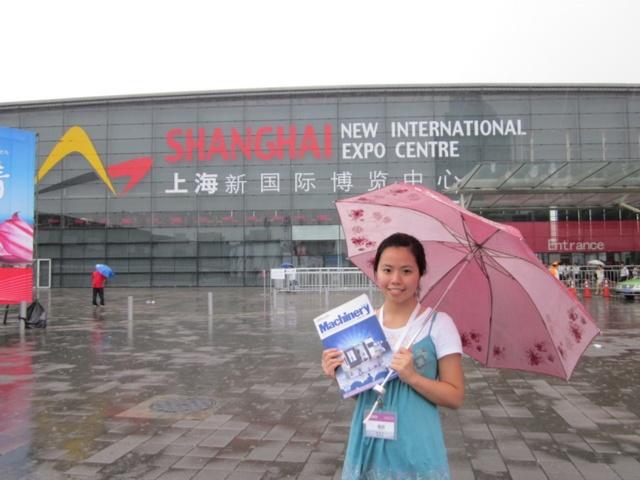 EASTPO - Shanghai International Machine Tool Exhibition