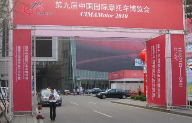 CIMA Motor - China International Motorcycle Trade Exhibition