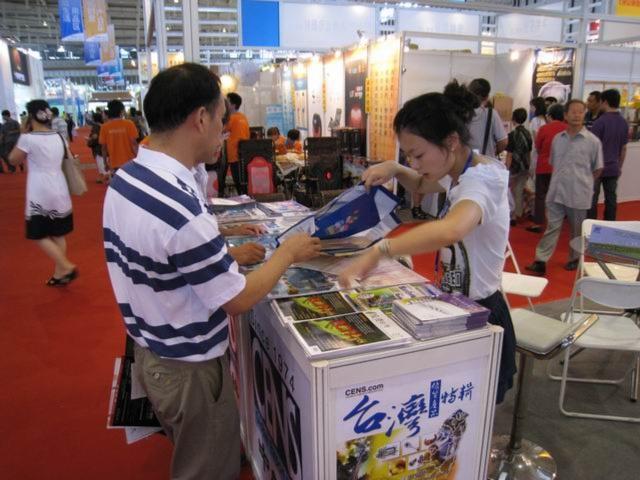 Nanjing Taiwan Trade Fair