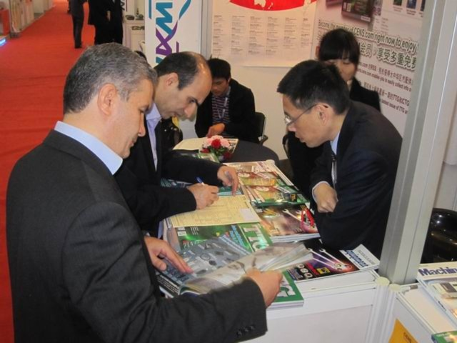 AUTO SHANGHAI - International Automobile and Manufacturing Technology Exhibition