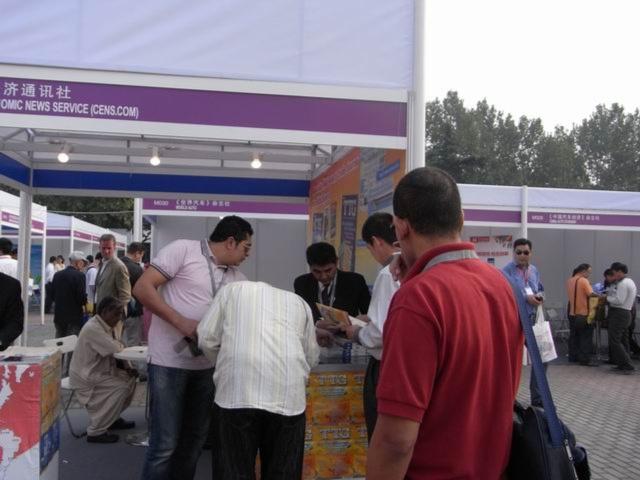 CIAPE - China Int`l Auto Parts Expo