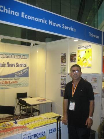 Hong Kong Electronics Fair (Autumn Edition)