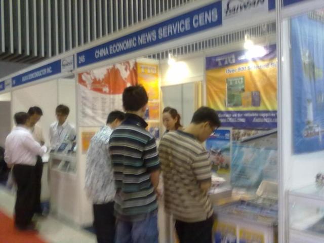 Saigon International Autotech & Accessories Show
