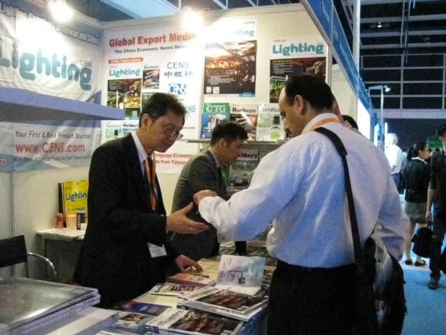 Hong Kong International Lighting Fair (Spring Edition)