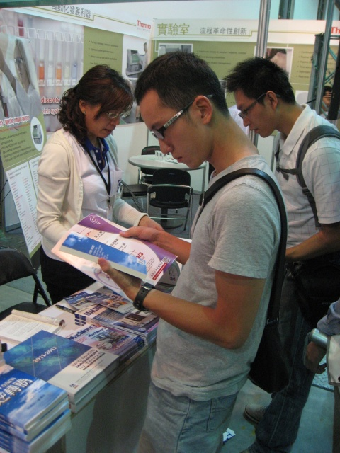 Taipei International Automation Exhibition