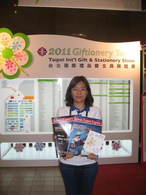 Giftionery Taipei