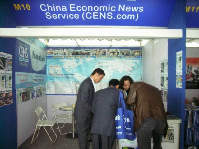 CIFF-China International Furniture Fair in both Guangzhou & Shanghai