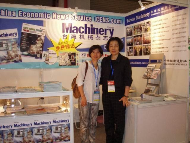 Chinaplas - Asia`s No.1 Plastics & Rubber Trade Fair