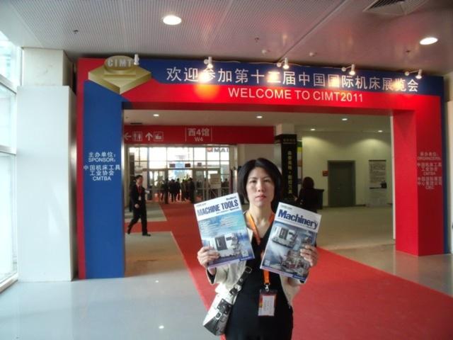 CIMT - China International Machine Tool Show