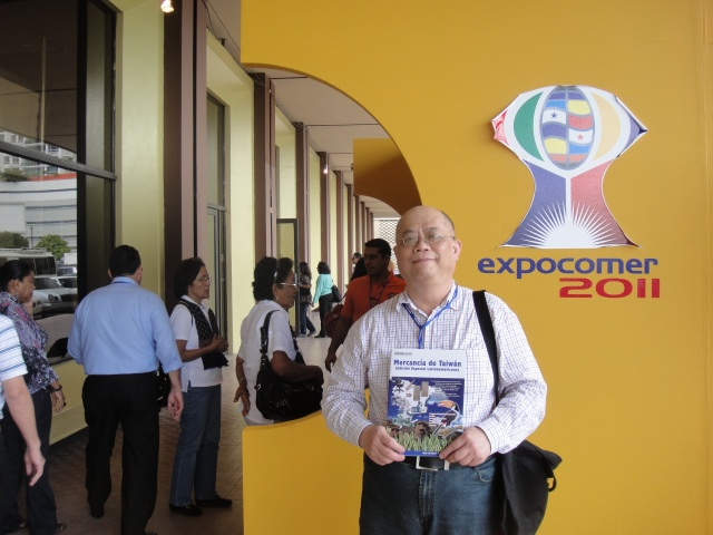 EXPOCOMER - Int`l Commercial Exhibition