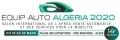 阿尔及利亚汽车零配件展