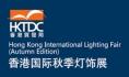 Cens.com Hong Kong International Lighting Fair (Autumn Edition)