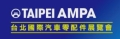Taipei AMPA - Taipei International Auto Parts & Accessories Show