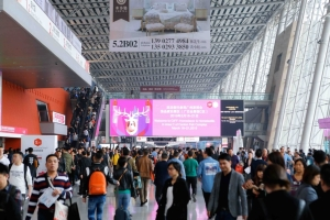Cens.com CENS.com Gets First-Hand Biz News at 43rd CIFF in Guanzhou for Fu...